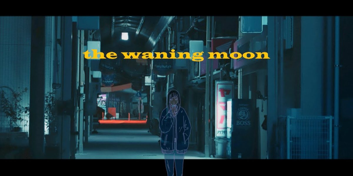 the_waning_moon
